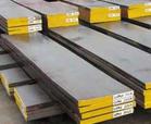 DH2F预硬热作模具钢;百禄模具钢;奥地利百禄模具钢;奥地利模具钢图片,点击了解更多…