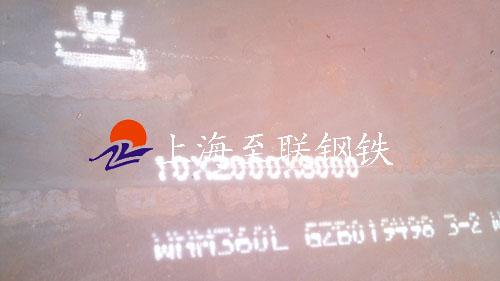 WNM360A耐磨板图片,点击了解更多…