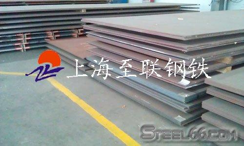 60Si2MnA弹簧钢钢板图片,点击了解更多…