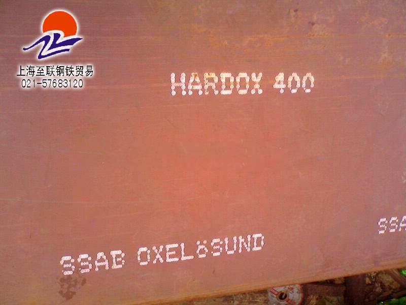 西安XX工程机械有限公司-WNM400A耐磨板