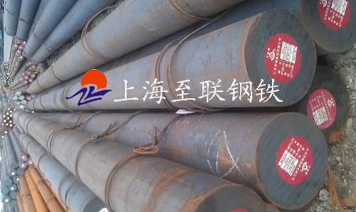 上海20CrMo圆钢图片,点击了解更多…