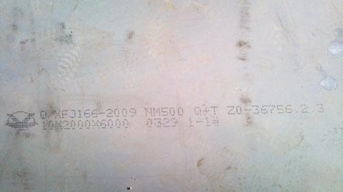 酸洗304不锈钢卷图片,点击了解更多…