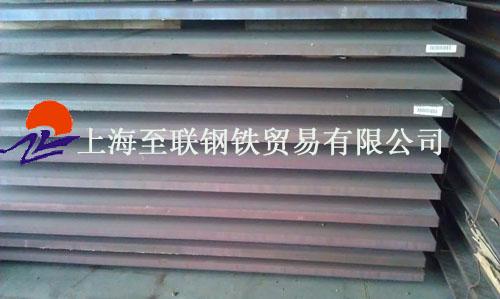 上海Q690D钢板切割