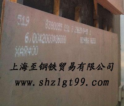 上海HARDOX400瑞典进口图片,点击了解更多…