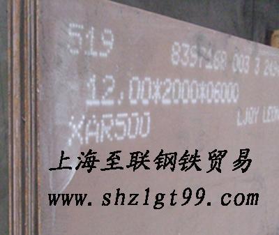 XAR500【首选上海至联】图片,点击了解更多…