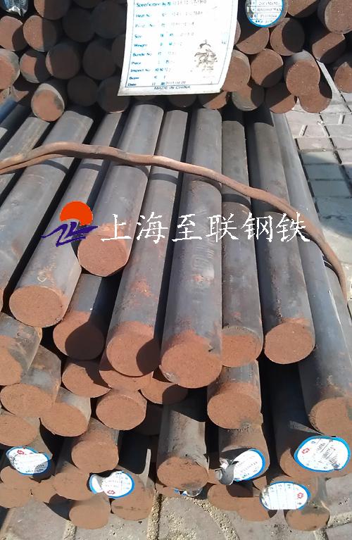 高品质30CrMnSiNi2A军工钢